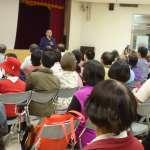 板橋生活講座開講 專家分享旅遊、長照與園藝等議題