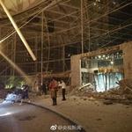 四川九寨溝大地震 至少13死175傷 死者均為遊客