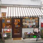 文具控必逛,高円寺復古舊紙專門店!明治、昭和時期的紙製品沾有瑕疵更顯珍貴