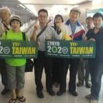 台灣聯合國協進會訪日 蔡明憲:台灣是日本國安的一部分