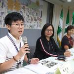 有志青年入陣國會 17位民進黨立委開招實習助理