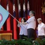 蔡英文世大運授旗 勉勵「把榮耀留在台灣」
