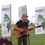 音樂會結合市集 旗津「母島‧和平音樂節」邀市民同樂