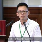 司改會議總結》法官毛松廷:服務越來越多,資源卻未增加,「司法也需要前瞻建設」