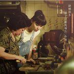 「蝦捲」的台灣味道 李安學弟許承傑《孤味》入圍學生奧斯卡