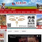 蒙藏委員會確定走入歷史!業務分別移入文化部、陸委會與外交部