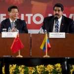 地緣政治角力》中國在拉美:冒險換政治回報 北京瞄準美國牆角