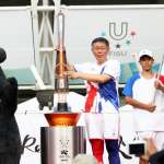 游盈隆專欄:柯吉拉與2017台北世大運