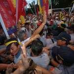 世大運開幕式出狀況 中國官媒:如此丟人的台灣當局還想搞台獨?