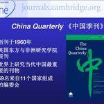 強迫外國期刊移除論文 中國網友「只有我朝才能為之的壯舉」