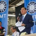 國民黨金門縣長提名陷入膠著 黨中央14日將邀3擬參選人進行協調