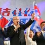 崔男觀點:「不統不獨不武」的失敗和國民黨現實的弊與利