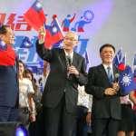 風評:慢半拍的吳敦義,能讓國民黨來電嗎?