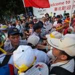 反年改團體襲警 北檢發出世大運期間第一張拘票!