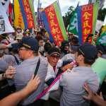 世大運開幕抗議脫序是「小意外」?總統府:這種說法令人感到不可思議