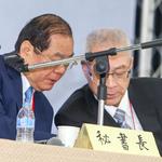 國民黨全代會》曾永權、郝龍斌任副主席 定調聲援社運、2018關鍵一戰