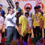 全國技能競賽閉幕 院長林全親頒47職類金牌得獎者