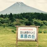 想近距離欣賞富士山?適合全家大小的3天2夜富士山親子遊,當地人都說行程超完美