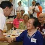 「樂樂活大家講」新北起跑  朱立倫:完善老人福利政策
