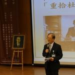 為南臺灣醫學教育奠基 研究會紀念杜聰明124歲冥誕