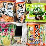 香菜也能做成巧克力?10款日本超商的搞怪零食泡麵,買來當伴手禮超有新鮮感