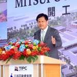 台中港首件重大外資 OUTLET PARK明年開幕