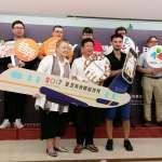 環遊臺北世界美食 嗶一卡通抽萬元大獎