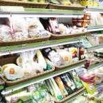 為何「全家」最近開始賣蔬菜了?生鮮商機改變全台灣生活,他們砸10億做了這些事…
