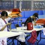 選手村可以針灸、體育館內提供拔罐與穴位按摩!今年世大運的醫護站實在太威了