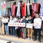 聯合國人權小組討論李明哲案 台權會:擔心李凈瑜能否進場