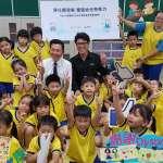 竹市公立幼兒園獲贈空氣清淨機 廠商貼心、家長感心