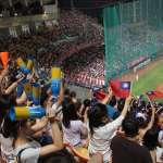 棒球亞錦賽》中國隊不來8隊變7隊 晉級賽制調整卻有瑕疵!