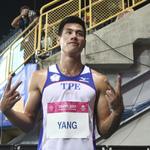 世大運百米金牌,楊俊瀚哽咽:這面金牌獻給大家