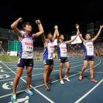 世大運田徑》男子400公尺接力 台灣飛毛腿奪銅