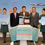 破30萬觀光人次 新北長榮泰國三方首度合作互送客源