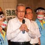藍委禁食抗議 吳敦義探視「非常令人不捨」