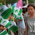 世大運今閉幕,台灣國到場遭警方舉牌警告