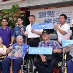 台北人口老化怎麼辦?柯文哲:積極推動「居家安老」