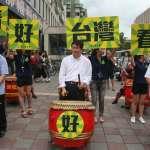 觀點投書:洪耀福的分析,民進黨的算盤