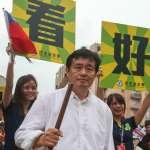 嘉義縣長選舉紛爭張花冠再批民進黨,洪耀福:入黨兩年才能初選是2013全代會的決定