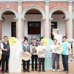 走訪文化古蹟 中市文化資產專車9/1開放免費報名