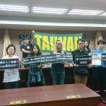 世大運舉TAIWAN旗幟被搶下  國安局判賠10萬元