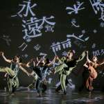 雲門全新鉅作《關於島嶼》首度曝光 舞者在堆疊漢字中翻滾、跳躍、奔跑