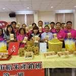 新竹「好香米」正式上市 市府呼籲支持在地稻農