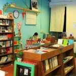 當壓力使你無暇感受,詩能讓心變柔軟…香港詩人來台開店,邀你一同讀詩、品生活