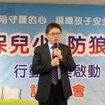 賴清德宣布 李孟諺代理台南市長
