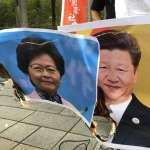 張秀賢專欄:「明日大嶼」恐動搖香港