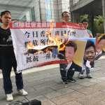 台北街頭怒燒習近平照片!大學生控訴香港白色恐怖 憂心「今日香港,明日台灣」