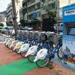 高雄生態交通全球盛典時月登場 哈瑪星周邊增設8處C-Bike站