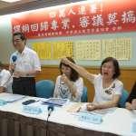 觀點投書:從文白之爭看解嚴後台灣現代化建構問題